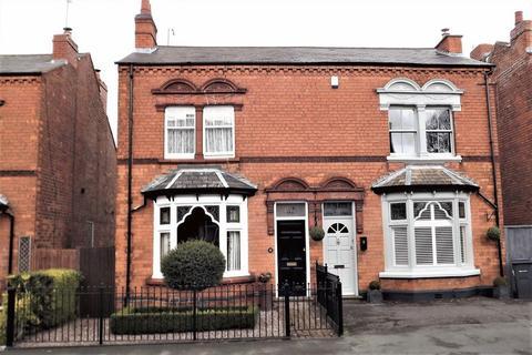 3 bedroom semi-detached house for sale - Highbridge Road, Sutton Coldfield