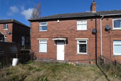 3 bedroom end of terrace house for sale - Clayton Road, Bradford, West Yorkshire, BD7