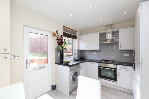 2 bedroom terraced house for sale - Netherfield Road, Crookes