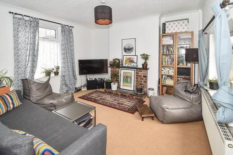 4 bedroom end of terrace house for sale - Havannah Street, Congleton