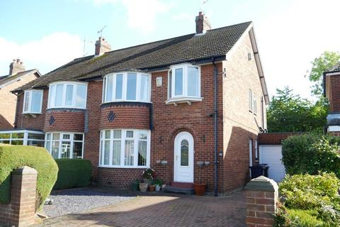 3 bedroom semi-detached house for sale - Woolsington Gardens, Woolsington, Newcastle Upon Tyne
