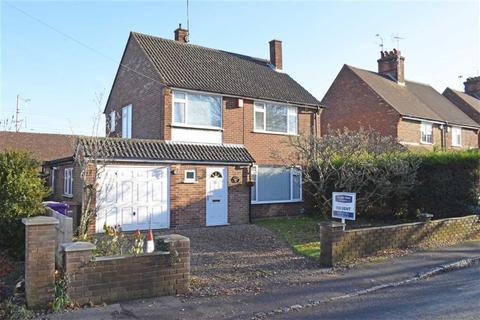 4 bedroom detached house for sale - Gun Lane, Knebworth, Hertfordshire, SG3