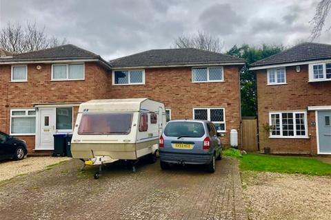 4 bedroom semi-detached house for sale - Bowthorpe Close, Northampton, Northamptonshire, NN3