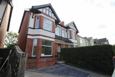2 bedroom apartment for sale - Fidlas Road, Llanishen, Cardiff