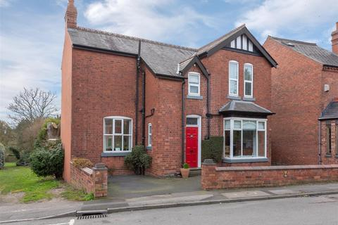 3 bedroom detached house for sale - Meadow Road, Quinton