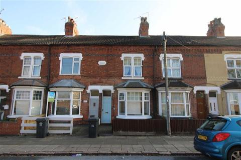 2 bedroom terraced house for sale - Milligan Road, Aylestone
