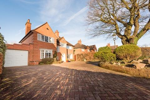 4 bedroom detached house for sale - Bunbury Road, Bournville Village Trust, Northfield, B31