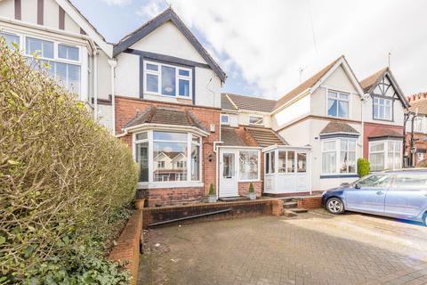 2 bedroom terraced house for sale - Hawkesley Mill Lane, Northfield, Birmingham, B31 2RL