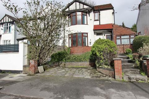 3 bedroom semi-detached house for sale - Overbrook Drive, Prestwich, Manchester