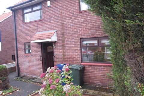 3 bedroom semi-detached house for sale - Hillsview Avenue, Newcastle Upon Tyne, Tyne And Wear, NE3 3LE