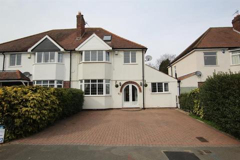4 bedroom semi-detached house for sale - Cremorne Road, Sutton Coldfield, B75 5AG