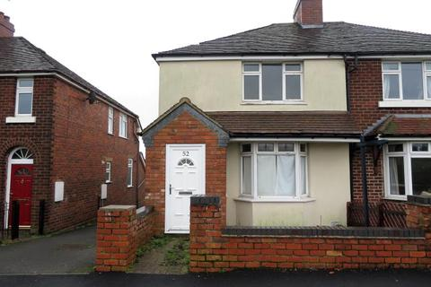 2 bedroom semi-detached house to rent - Wrights Avenue, Cannock, WS11 5JR