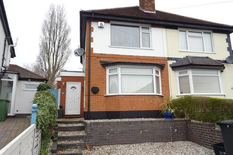3 bedroom semi-detached house for sale - Rock Grove, Solihull