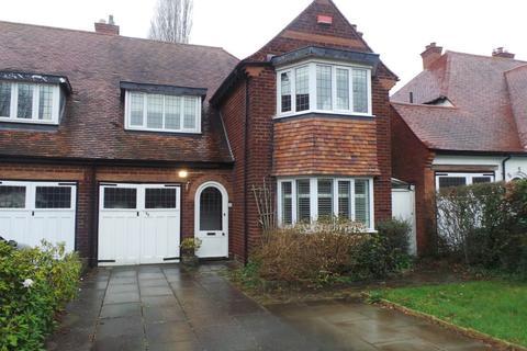 4 bedroom semi-detached house for sale - Emmanuel Road, Wylde Green