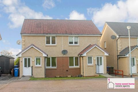 2 bedroom semi-detached house for sale - Morning Field Road, Culduthel