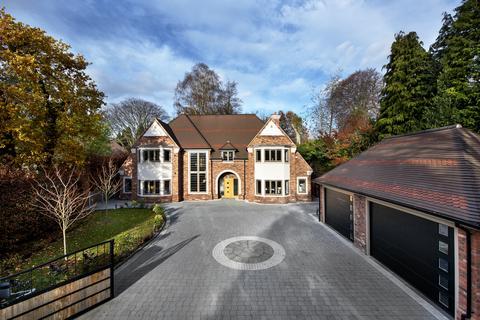 7 bedroom property for sale - Kenilworth Close, Four Oaks Park
