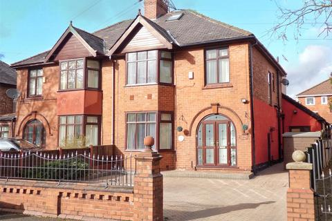 3 bedroom semi-detached house for sale - Victoria Avenue East, Blackley, Manchester, M9