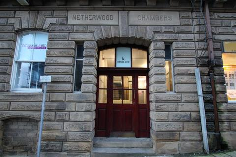 1 bedroom flat to rent - Manor Row, Bradford, West Yorkshire, BD1 4PB