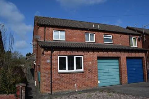 3 bedroom house for sale - Weirside Way , Silver Leat, Barnstaple, EX32 7RB