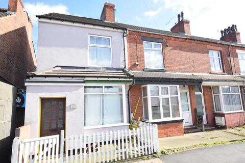 3 bedroom semi-detached house for sale - Ashby Road, Scunthorpe, DN16 2RS