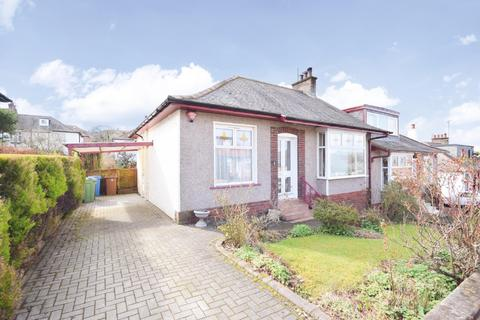 2 bedroom semi-detached bungalow for sale - Merrycroft Avenue , Giffnock , Glasgow, G46 6DA