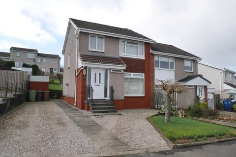 3 bedroom semi-detached house for sale - Boylestone Road, Barrhead G78