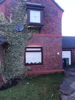 2 bedroom terraced house for sale - Sherwood Court