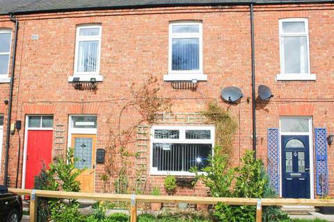 3 bedroom cottage for sale - Cockerton Green, Darlington