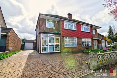 3 bedroom semi-detached house for sale - Littlebrook Gardens, Cheshunt, Cheshunt, Hertfordshire