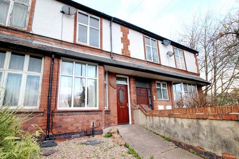 3 bedroom terraced house for sale - Burton Road, Gedling