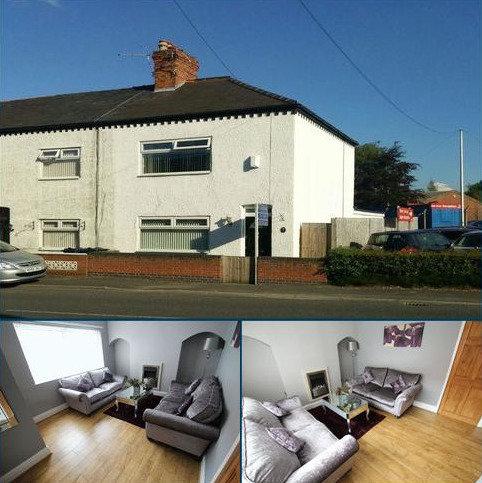 3 bedroom end of terrace house for sale - Harrisons Terrace, Little Sutton