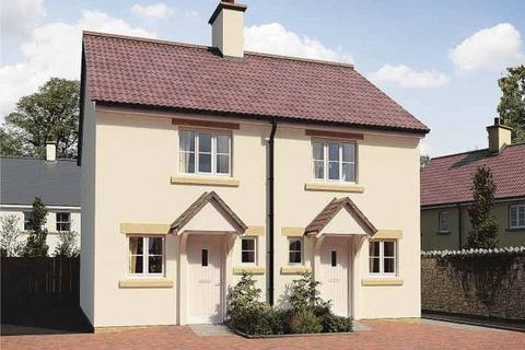 2 bedroom terraced house for sale - Pyrland Fields, Taunton