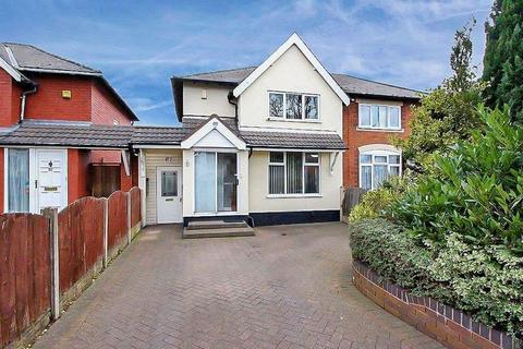 2 bedroom semi-detached house for sale - Walker Road, Walsall