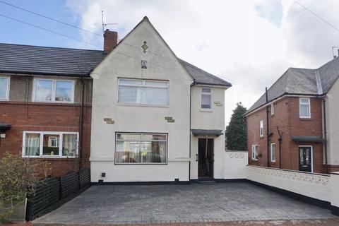 3 bedroom semi-detached house for sale - Weldon Crescent, High Heaton
