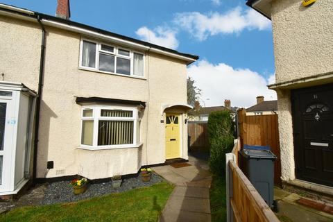 3 bedroom end of terrace house for sale - The Garth, Yardley Wood