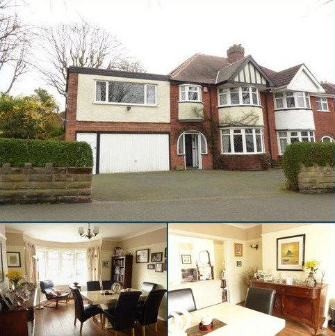 4 bedroom semi-detached house for sale - Berkswell Road, Birmingham