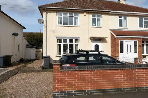 3 bedroom detached house for sale - New Romney Crescent, Netherhall, Leicester