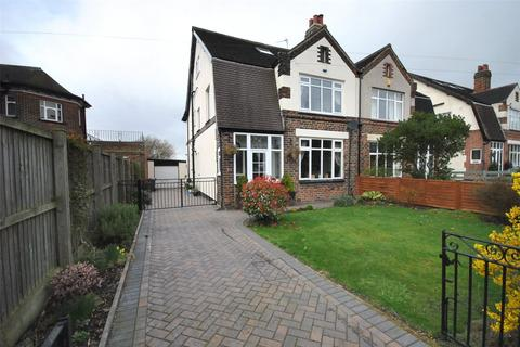 4 bedroom semi-detached house for sale - Otley Old Road, Cookridge, Leeds