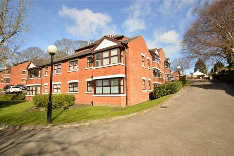 2 bedroom apartment for sale - Flat 11, Aire View Gardens, 31 Vesper Road, Leeds, West Yorkshire