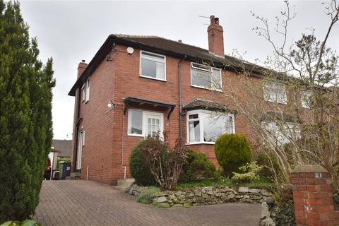 3 bedroom semi-detached house for sale - Moor Allerton Crescent, Leeds, West Yorkshire