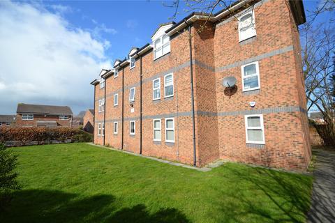 2 bedroom apartment for sale - Howden Way, Eastmoor, Wakefield, West Yorkshire