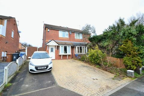 3 bedroom semi-detached house to rent - Tenbury Close, Salford