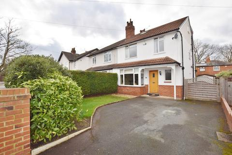 4 bedroom semi-detached house for sale - North Park Grove