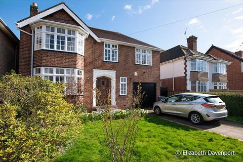 5 bedroom detached house for sale - Station Avenue, Coventry