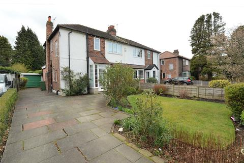 3 bedroom semi-detached house for sale - Davyhulme Road, Urmston, Manchester, M41