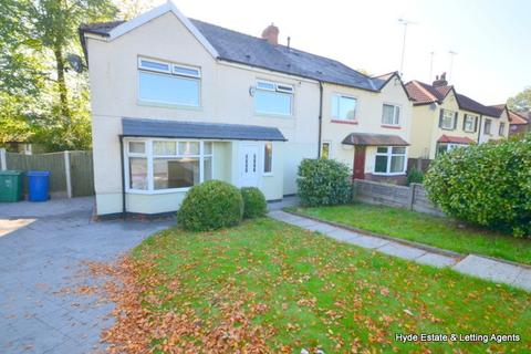 3 bedroom semi-detached house to rent - Bury Old Road, Manchester