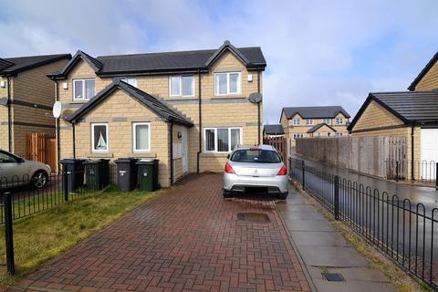 3 bedroom semi-detached house for sale - Redwood Crescent, Bradford