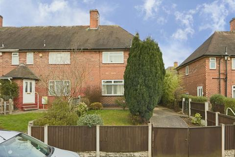 3 bedroom end of terrace house for sale - Andover Road, Bestwood, Nottinghamshire, NG5 5GA