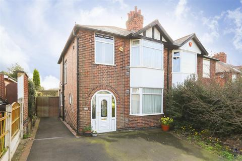 3 bedroom semi-detached house for sale - Redhill Road, Arnold, Nottinghamshire, NG5 8GZ