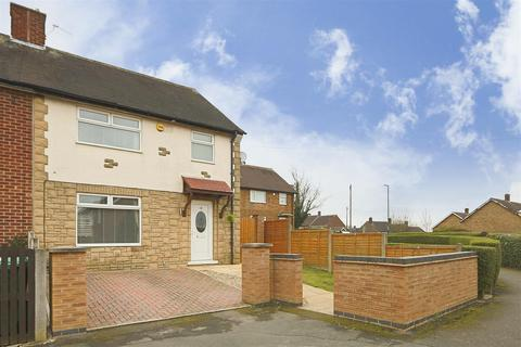 3 bedroom end of terrace house for sale - Prendwick Gardens, Bestwood, Nottinghamshire, NG5 5PH